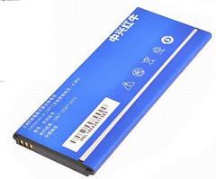 Аккумулятор батарея для ZTE V5 3 / V5 Pro / Blade S6 Lux / Blade S9 оригинал