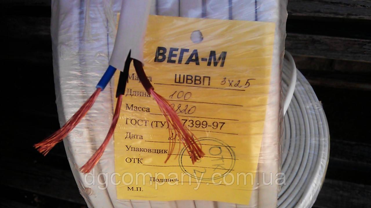 Кабель ШВВП 3х2,5 эконом Одесса, 100м