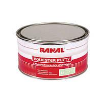 Шпатлевка со стекловолокном Ranal Glasfaser 1,7 кг