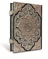 Коран с филигранью литьем гидротермальными изумрудами