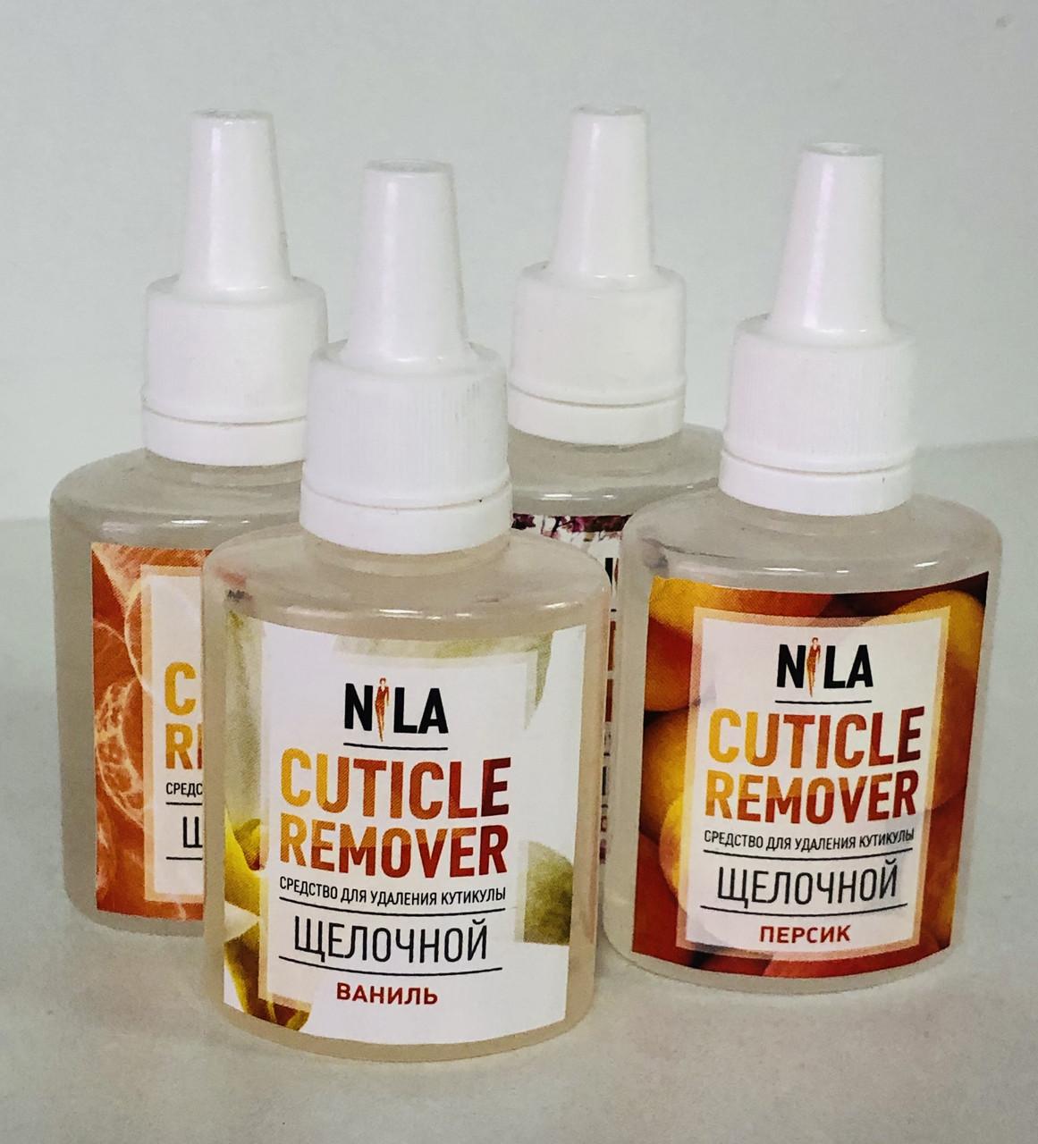 Щелочной кутикул ремувер Cuticle Remover для размягчения кутикулы - в ассортименте, 30 мл