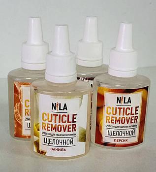 Щелочной Cuticle Remover для размягчения кутикулы - в ассортименте, 30 мл