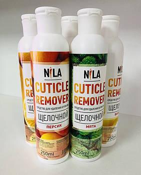 Щелочной  Cuticle Remover для размягчения кутикулы Nila - в ассортименте, 250 мл