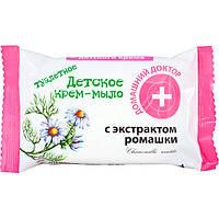 Детское мыло Домашний доктор с экстрактом ромашки 70 г
