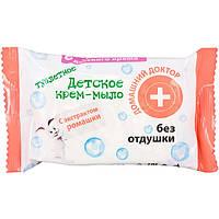 Крем-мыло Домашний доктор с ромашкой без отдушки 70 г