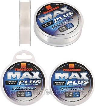 ЛескаMAX PLUS LINE* PHANTOM 1000mt. 0.35mm
