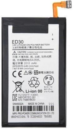 Аккумулятор батарея ED30 для Motorola Moto G / Moto G2 оригинал