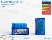 ELM327 v2.1 bluetooth | Блютуз OBD2 автосканер обд сканер