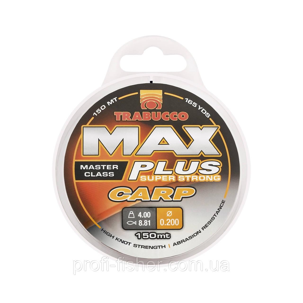 Волосінь MAX PLUS LINE * CARP mt.300/10b*0,25