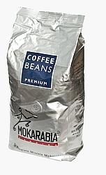 Кофе в зернах Mokarabia Premium 50/50 1кг Италия. 100% Оригинал