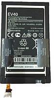 Аккумулятор батарея EV40 для Motorola DROID RAZR HD XT926 оригинал