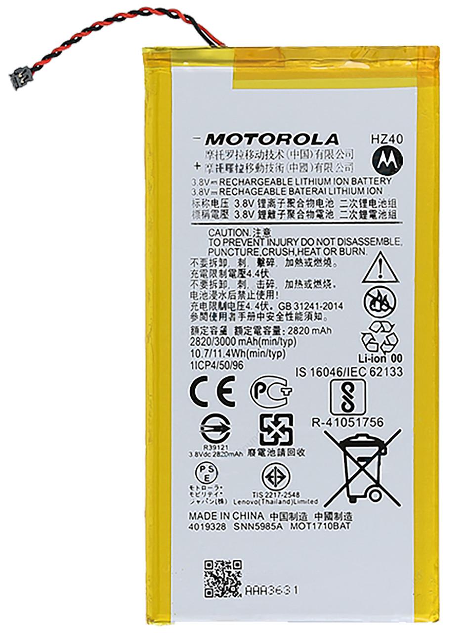 Аккумулятор батарея Motorola HZ40 для Moto Z2 Play оригинал