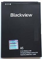 Аккумулятор батарея для Blackview A5 оригинальный