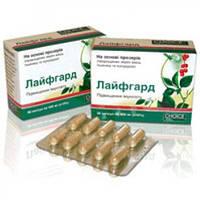 Лайфгард-натуральные капсулы для иммунитет, защита от бактерий и вирусных инфекций.(30капс.)