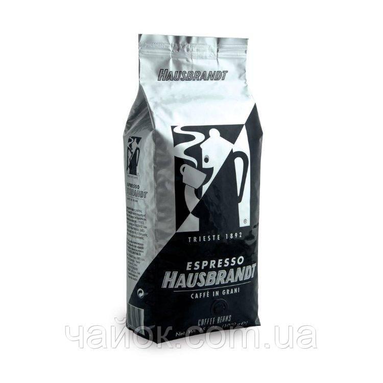 Кофе HAUSBRANDT Triestе 1 кг