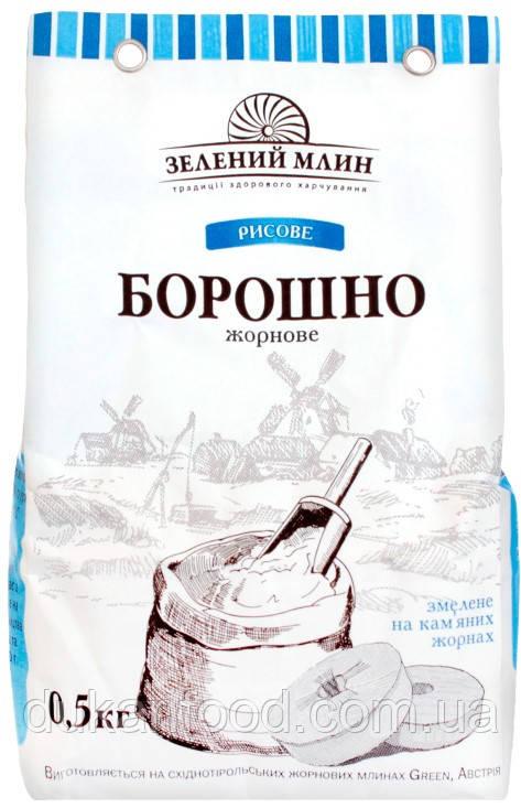 Мука Рисовая жерновая, 0,5 кг