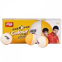 Мячи для настольного тенниса DHS Cell-Free Dual BI Colour (10 шт.), фото 1