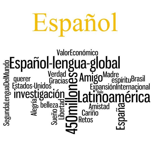 Книги на испанском языке