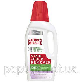 Средство для уничтожения пятен и запах Natures Miracle STAIN&ODOR REMOVER для собак, аромат ЛАВАНДЫ, 946 мл