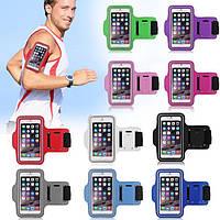 Чехол для бега iphone 6, 6S,Plus  чехлы на руку для айфон 6, 6S,Plus