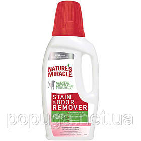 Средство для уничтожения пятен и запах Natures Miracle STAIN&ODOR REMOVER для собак, аромат ГРЕЙПФРУТА, 946 мл