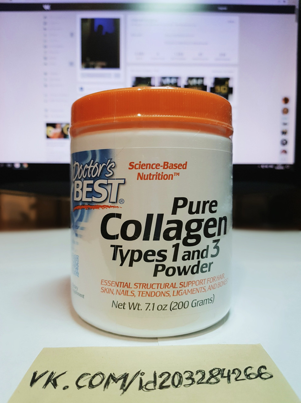 Коллаген для суставов кожи Doctor's Best Best Collagen Types 1 and 3 200г