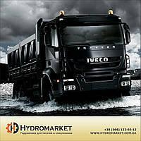 Комплект гидравлики на Iveco с алюминиевым баком