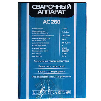 Сварочный инвертор Днестр АС 260, фото 2