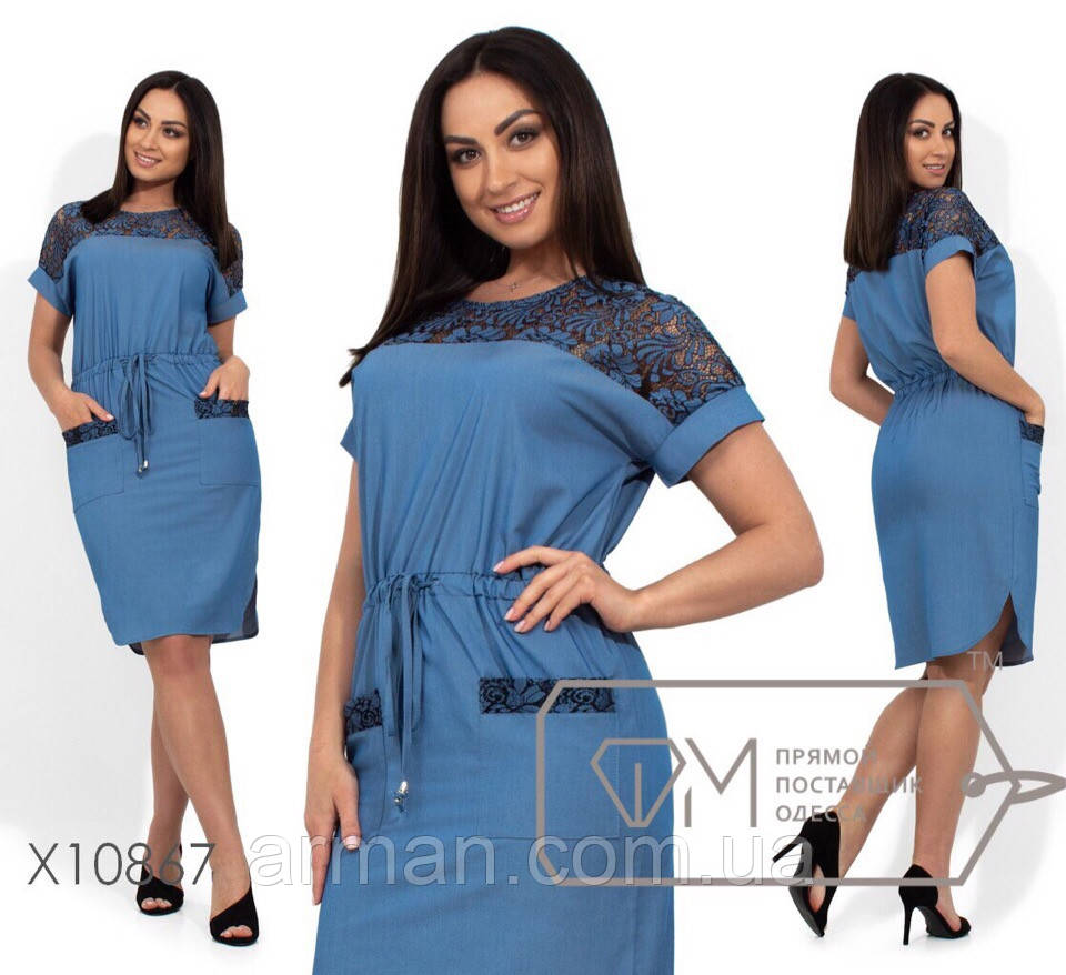 Повседневное джинсовое платье, декорировано кружевом. Размер: 48.50.52.54 (РОЗНИЦА +30грн)