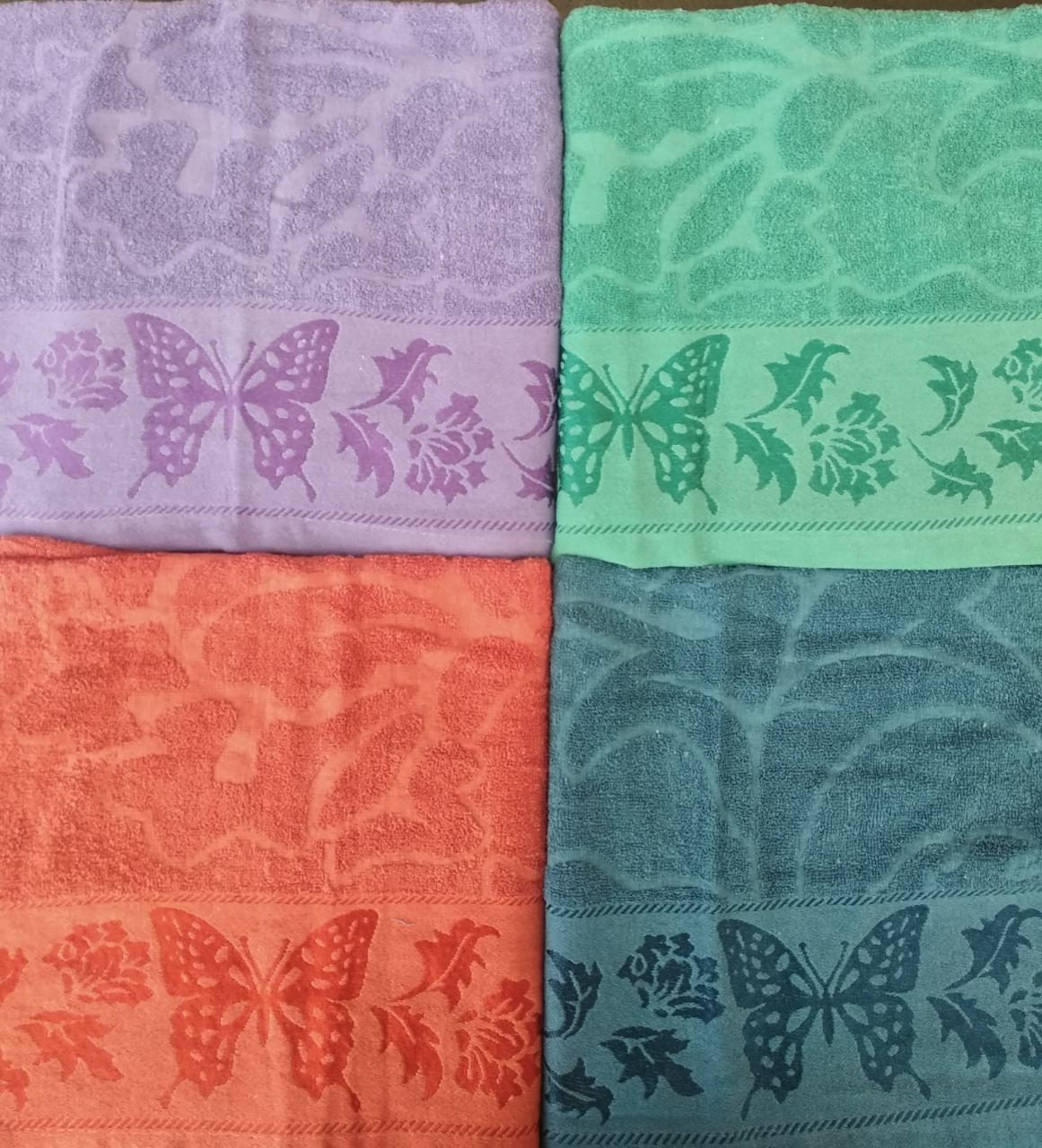 "Банное полотенце для всей семьи ""Бабочки"". Размер:1,4 x 0,7"