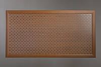 """Решетка для батареи """"Бюджет"""", 60 см х 120 см, цвет лесной орех"""