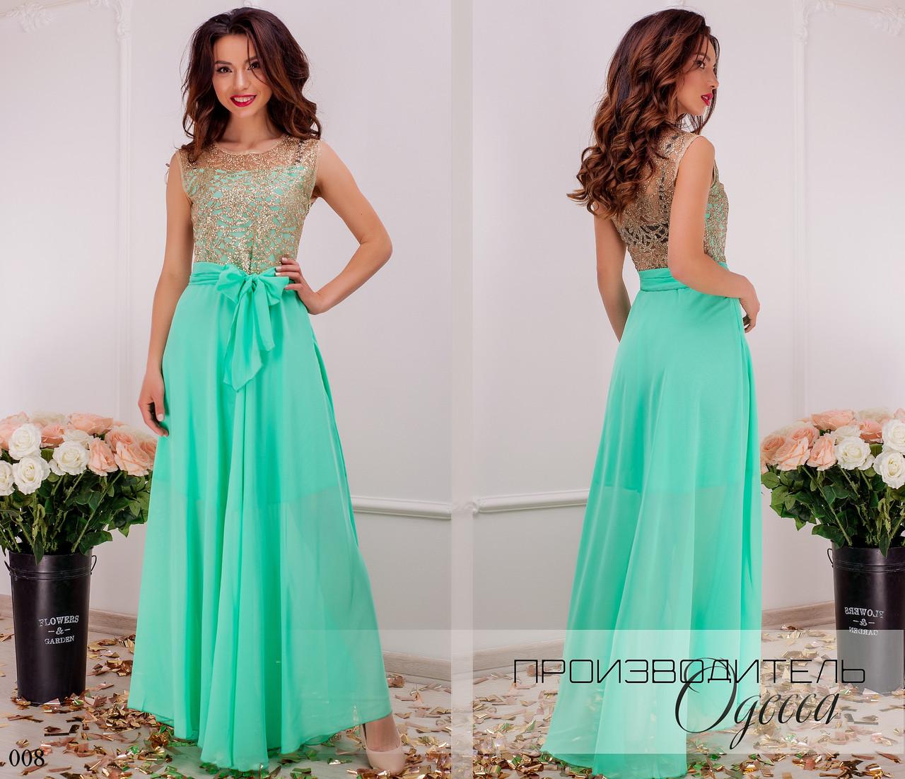 Платье вечернее расклешенное длинное шифон 42,44,46