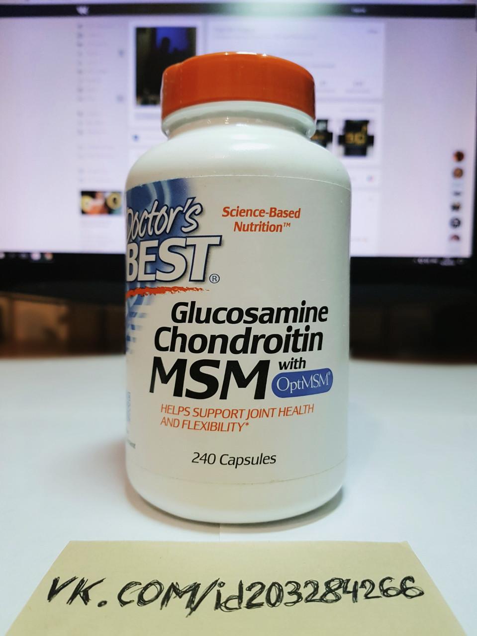 Комплекс для суставов и связок Doctor's Best Glucosamine Chondroitin MSM 240 капс