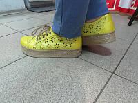 Слипоны желтые на платформе плетение код 320А