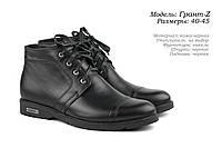 Мужские ботинки. ОПТ. Украина.