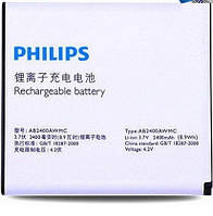Аккумулятор батарея AB2400AWMC для Philips Xenium W6500 W732 W832 оригинал