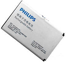 Аккумулятор батарея для Philips Xenium W626 V816 X815 X516 X518 X830 X620 X603 X626 оригинал
