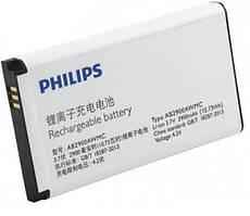 Аккумулятор батарея AB2900AWMC для Philips X1560 X5500 оригинал