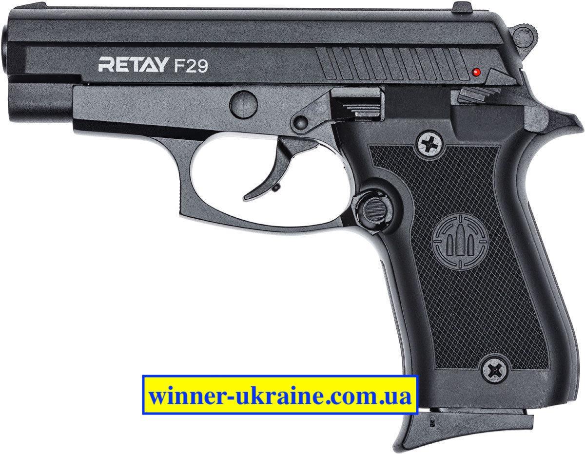 Стартовый пистолет Retay F29 black