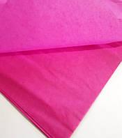 Бумага Тишью 50х75см (50 листов) Малина