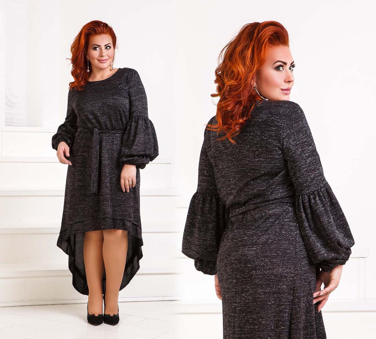 """Стильное нарядное женское платье в больших размерах """"Люрекс Шлейф Рюши"""" в расцветках (DG-ат41202)"""