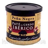 Паштет из черной иберийской свиньи Pena Negra Pate de Cerdo Iberico БЕЗ ГЛЮТЕНА, 250г Испания