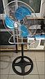 ✅ Напольно-настольный 3 в 1 вентилятор BITEK 1882 Industrial, 55 Вт, фото 3