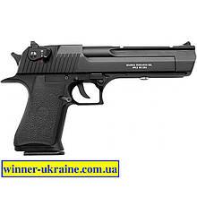 Стартовый пистолет Retay Eagl X