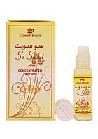 Цветочно-сладкие духи So Sweet (Соу Свиит) от Al Rehab