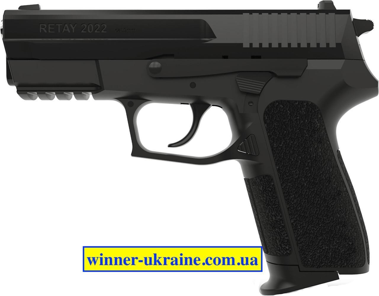 Стартовий пістолет Retay 2022 black