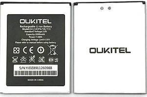 Аккумулятор батарея для Oukitel C4 оригинальный
