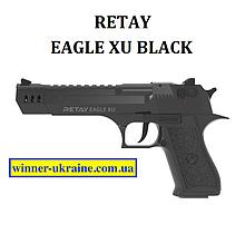 Стартовый пистолет Retay XU
