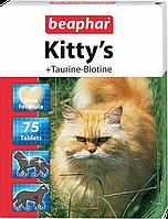Витамины Beaphar Kitty Taurin-Biotin, 750 шт.