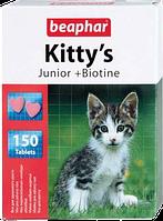 Витамины Beaphar Kitty Junior, 150 шт.